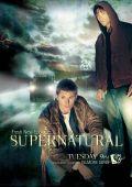 """Постер 20 из 44 из фильма """"Сверхъестественное"""" /Supernatural/ (2005)"""