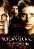 """Постер 21 из 44 из фильма """"Сверхъестественное"""" /Supernatural/ (2005)"""