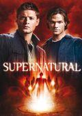 """Постер 24 из 44 из фильма """"Сверхъестественное"""" /Supernatural/ (2005)"""
