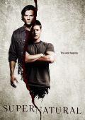 """Постер 25 из 44 из фильма """"Сверхъестественное"""" /Supernatural/ (2005)"""