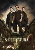 """Постер 28 из 44 из фильма """"Сверхъестественное"""" /Supernatural/ (2005)"""