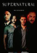 """Постер 38 из 44 из фильма """"Сверхъестественное"""" /Supernatural/ (2005)"""