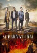 """Постер 37 из 44 из фильма """"Сверхъестественное"""" /Supernatural/ (2005)"""