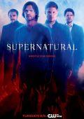 """Постер 34 из 44 из фильма """"Сверхъестественное"""" /Supernatural/ (2005)"""