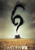 """Постер 45 из 60 из фильма """"Американская история ужасов"""" /American Horror Story/ (2011)"""