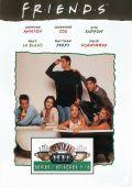 """Постер 6 из 8 из фильма """"Друзья"""" /Friends/ (1994)"""