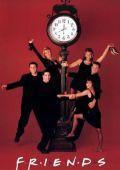 """Постер 4 из 8 из фильма """"Друзья"""" /Friends/ (1994)"""