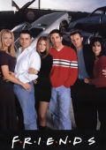 """Постер 5 из 8 из фильма """"Друзья"""" /Friends/ (1994)"""
