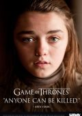 """Постер 9 из 105 из фильма """"Игра престолов"""" /Game of Thrones/ (2011)"""
