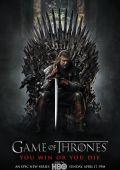 """Постер 7 из 105 из фильма """"Игра престолов"""" /Game of Thrones/ (2011)"""