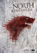 """Постер 16 из 105 из фильма """"Игра престолов"""" /Game of Thrones/ (2011)"""