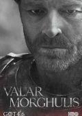 """Постер 49 из 105 из фильма """"Игра престолов"""" /Game of Thrones/ (2011)"""