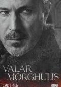 """Постер 51 из 105 из фильма """"Игра престолов"""" /Game of Thrones/ (2011)"""
