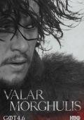 """Постер 58 из 105 из фильма """"Игра престолов"""" /Game of Thrones/ (2011)"""