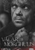 """Постер 53 из 126 из фильма """"Игра престолов"""" /Game of Thrones/ (2011)"""