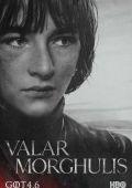 """Постер 64 из 105 из фильма """"Игра престолов"""" /Game of Thrones/ (2011)"""