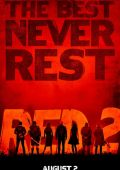 """Постер 2 из 28 из фильма """"РЭД 2"""" /RED 2/ (2013)"""