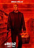 """Постер 6 из 28 из фильма """"РЭД 2"""" /RED 2/ (2013)"""