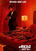 """Постер 9 из 28 из фильма """"РЭД 2"""" /RED 2/ (2013)"""