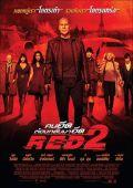 """Постер 20 из 28 из фильма """"РЭД 2"""" /RED 2/ (2013)"""