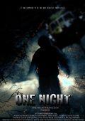 """Постер 1 из 1 из фильма """"Единственная ночь"""" /One Night/ (2010)"""