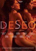 """Постер 1 из 1 из фильма """"Желание"""" /Deseo/ (2013)"""