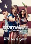 """Постер 8 из 9 из фильма """"Бесстыжие"""" /Shameless/ (2011)"""