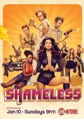 """Постер 7 из 7 из фильма """"Бесстыдники"""" /Shameless/ (2011)"""