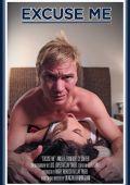 """Постер 1 из 1 из фильма """"Извините"""" /Excuse Me/ (2010)"""