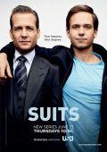 """Постер 2 из 5 из фильма """"Форс-мажоры"""" /Suits/ (2011)"""