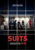 """Постер 4 из 4 из фильма """"Форс-мажоры"""" /Suits/ (2011)"""
