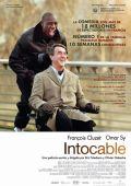 """Постер 3 из 4 из фильма """"1+1"""" /Intouchables/ (2011)"""