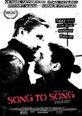 """Постер 2 из 8 из фильма """"Песня за песней"""" /Song to Song/ (2017)"""