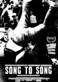 """Постер 7 из 8 из фильма """"Песня за песней"""" /Song to Song/ (2017)"""