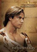 Молодой Александр Великий