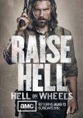 "Постер 3 из 14 из фильма ""Ад на колёсах"" /Hell on Wheels/ (2011)"