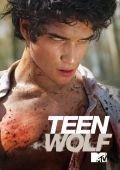 """Постер 4 из 5 из фильма """"Оборотень"""" /Teen Wolf/ (2011)"""
