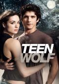 """Постер 2 из 5 из фильма """"Оборотень"""" /Teen Wolf/ (2011)"""