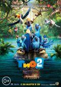 """Постер 2 из 22 из фильма """"Рио 2"""" /Rio 2/ (2014)"""