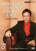 """Постер 1 из 1 из фильма """"Как не стоит жить"""" /How Not to Live Your Life/ (2007)"""