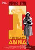 Я, Анна