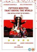 """Постер 1 из 1 из фильма """"15 минут, шокировавшие мир"""" /15 Minutes That Shook the World/ (2009)"""
