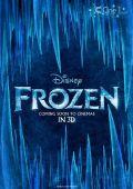 """Постер 7 из 34 из фильма """"Холодное сердце"""" /Frozen/ (2013)"""