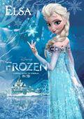 """Постер 8 из 34 из фильма """"Холодное сердце"""" /Frozen/ (2013)"""