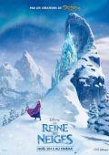 """Постер 10 из 34 из фильма """"Холодное сердце"""" /Frozen/ (2013)"""