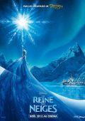 """Постер 11 из 34 из фильма """"Холодное сердце"""" /Frozen/ (2013)"""