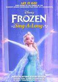 """Постер 34 из 34 из фильма """"Холодное сердце"""" /Frozen/ (2013)"""