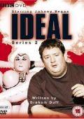 """Постер 1 из 1 из фильма """"Идеал"""" /Ideal/ (2005)"""