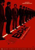 """Постер 2 из 4 из фильма """"Враг"""" /Enemy/ (2013)"""