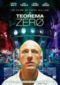 """Постер 3 из 12 из фильма """"Теорема Зеро"""" /The Zero Theorem/ (2013)"""